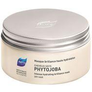 Фитосольба ФИТОЖОБА Маска увляжняющая для сухих волос Phytosolba PHYTO
