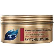 Фитосольба ФИТОМИЛЛЕЗИМ Маска для красоты окрашенных волос Phytomillesime Phytosolba PHYTO