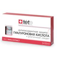 Гиалуроновая кислота + Улиточный секрет/Tete