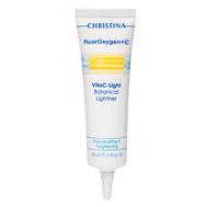 FLUOROXYGEN+C VITAC-LIGHT BOTANICAL LIGHTENER Осветляющая ботаническая сыворотка с витамином С, 30 мл