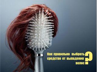 Как правильно выбрать средство от выпадения волос