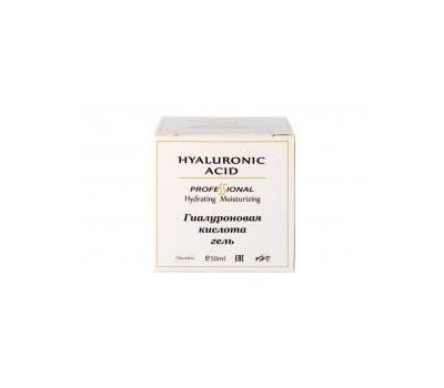 Гиалуроновая кислота 50 мл (Гиалуронат натрия)