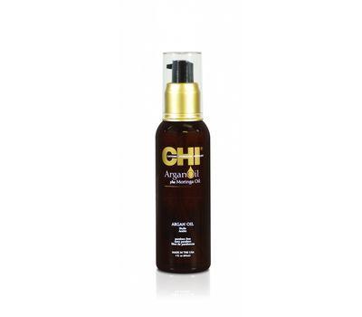 Аргановое масло ARGAN OIL
